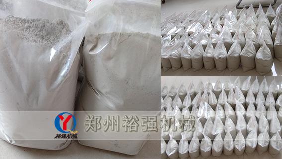 郑州裕强机械超细粉碎机成品细度高应用领域广