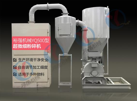 如何提高超细粉碎机的工作效率及粉碎效果